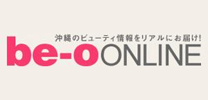 沖縄のビューティー情報をリアルにお届け! be-o ONLINE