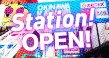 「OKiNAWA KAWAii!! STATION!」OPEN!!